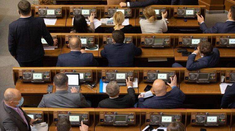 Рада приняла законопроект о е-резидентстве в первом чтении
