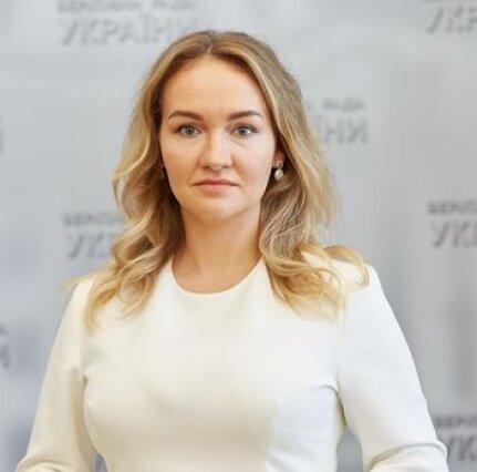 Приходько Наталья