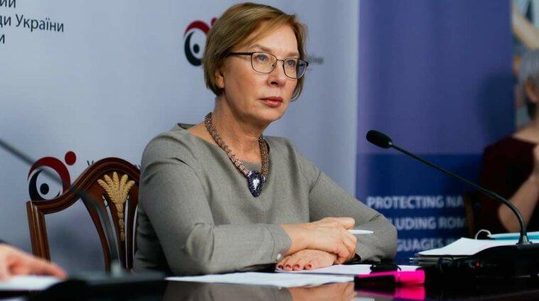 Росія незаконно переслідує 133 українців - Денісова