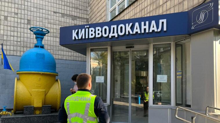 """В """"Киевтеплоэнерго"""" и """"Киевводоканал"""" проводят обыски"""