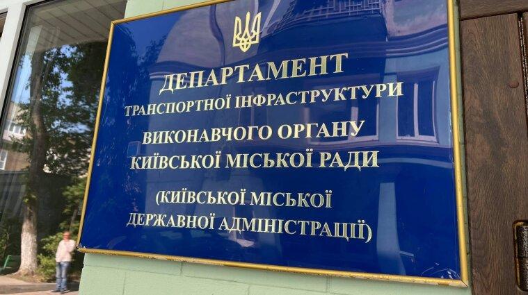 """Силовики проводят обыски в """"Киевавтодоре"""" и столичном дептрансе"""