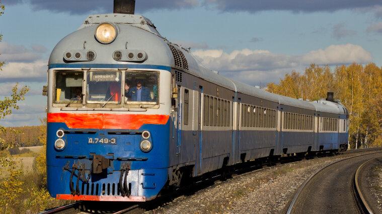 """На свята """"Укрзалізниця"""" запускає додаткові потяги"""