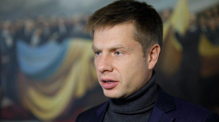 Гончаренко лишили права голоса в ПАСЕ из-за жалобы россиян