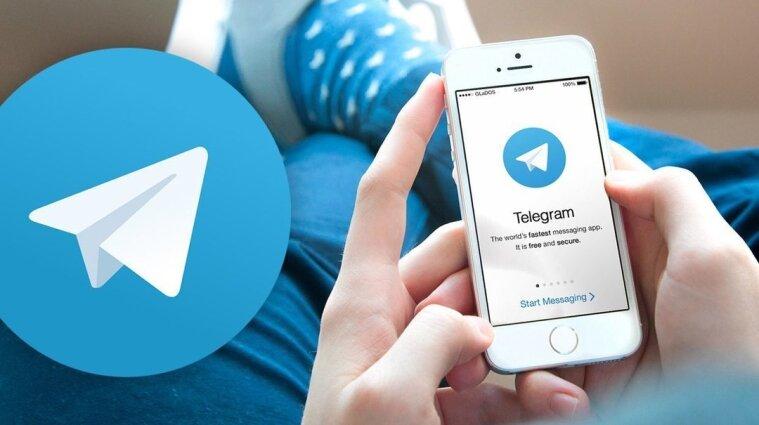 У роботі месенджера Telegram відбувся збій
