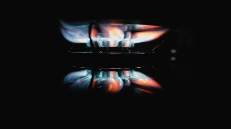 """""""Нафтогаз"""" назвал цену на газ для своих потребителей на март"""