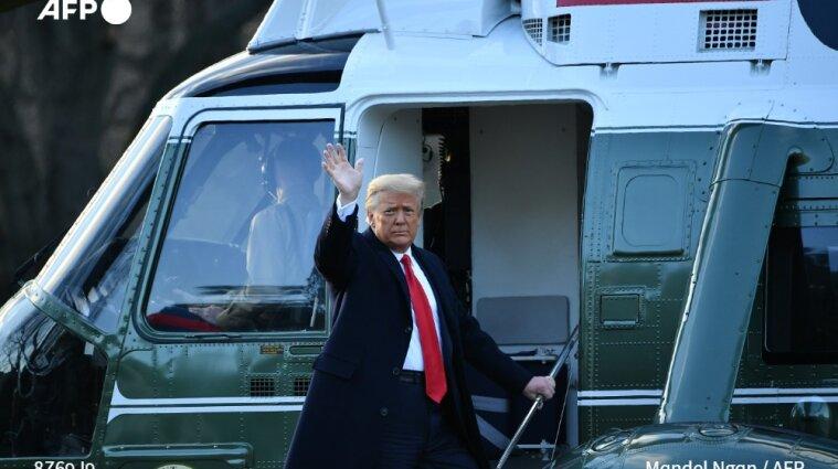 Трамп залишив Білий дім до інавгурації Байдена - відео