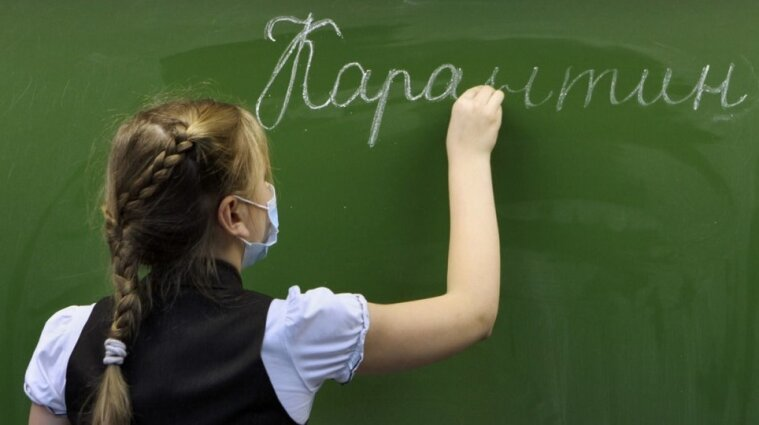 Закриті школи не допоможуть зупинити коронавірус – ВООЗ