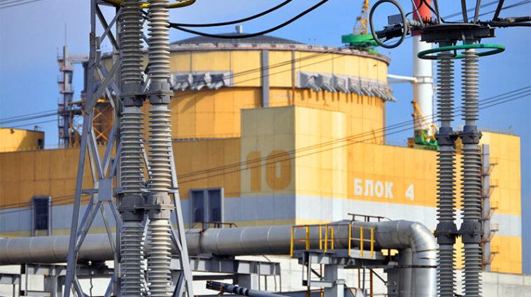 """""""Енергоатом"""" хоче скасувати пільговий продаж електроенергії для населення в 2021 році"""