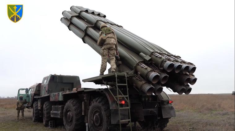 У Херсонській області лунають ракетні удари: військові проводять навчання