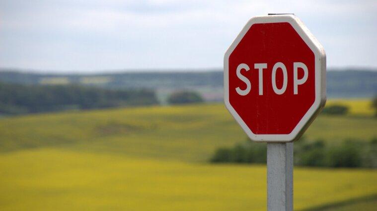 В Україні з'являться нові дорожні знаки - фото