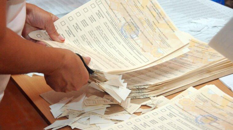 Центрвиборчком показав, як правильно заповнити бюлетень на місцевих виборах