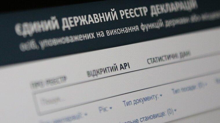 Понад 10 тисяч посадовців умисно не подали декларації - НАЗК
