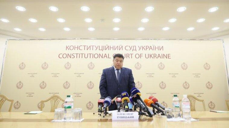 Тупицкий не появился на заседание суда по избранию меры пресечения