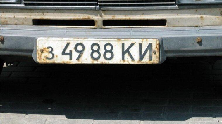 В Украине изменили правила выдачи автомобильных номеров