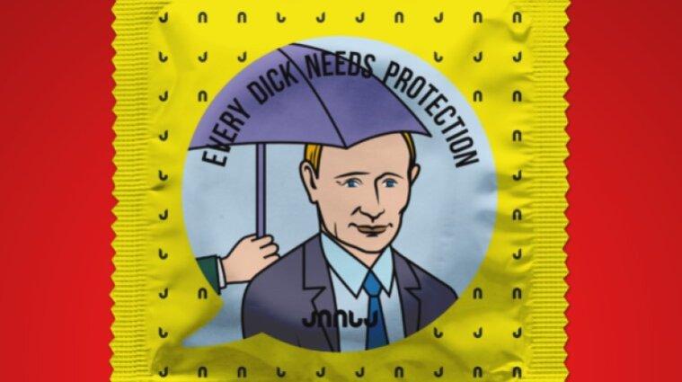 Фірма, яка виробляла презервативи з Путіним на обгортці, виграла справу проти Грузії у ЄСПЛ