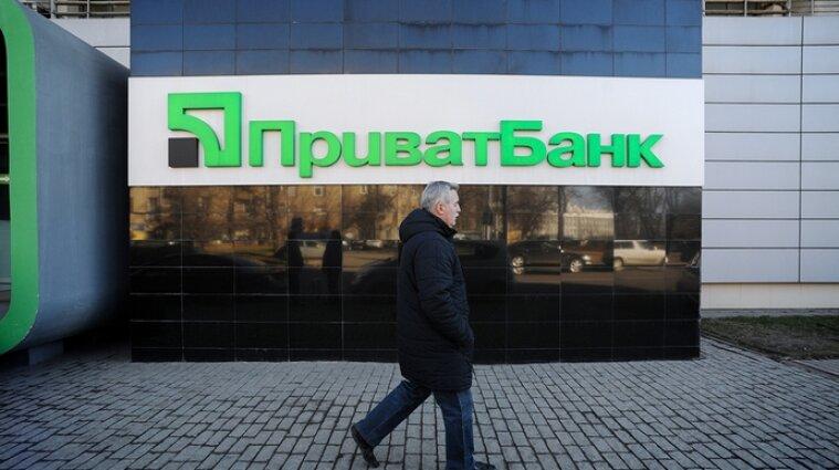 Як працюватимуть банки в Україні у великодні та травневі свята