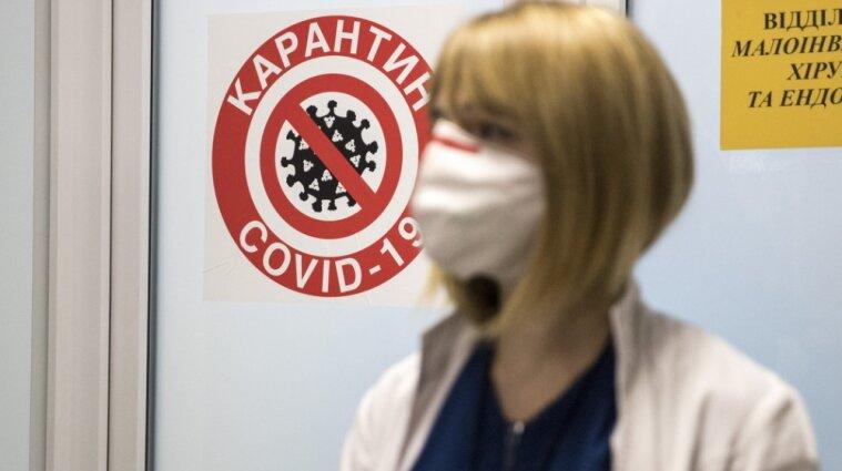 Відсьогодні ще дві області в Україні посилюють карантин