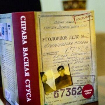 Медведчук проти пам'яті Стуса: реакція соцмереж на заборону книги Кіпіані