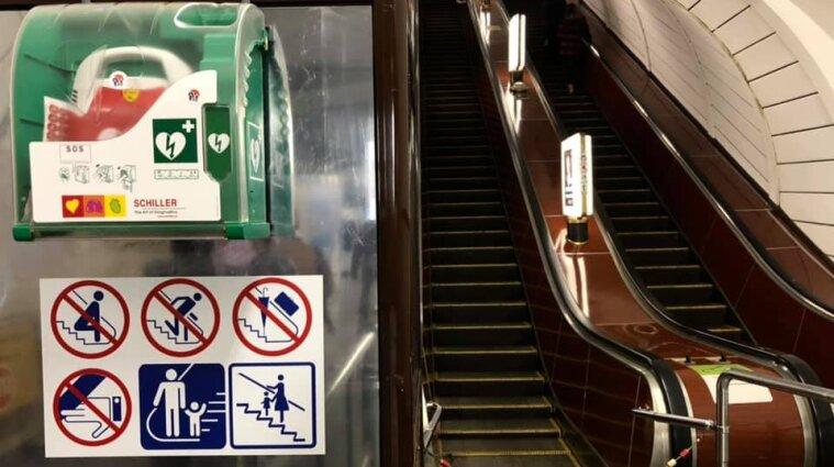 В киевском метро дефибриллятор спас жизнь человеку