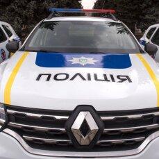 Масова бійка з різаниною сталася у Києві - фото