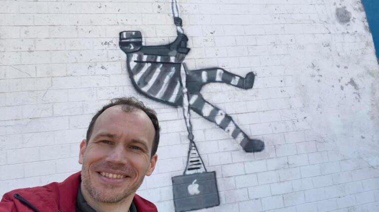 Міністр Малюська порівняв себе із Бенксі та розмалював стіну - відео