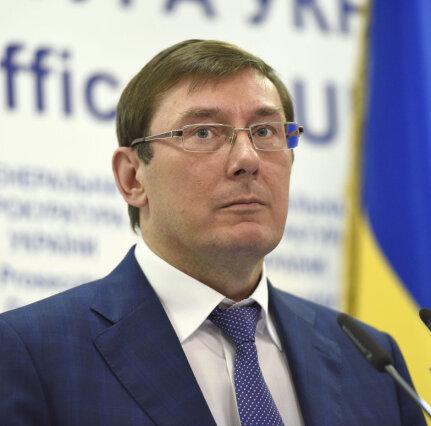 Луценко Юрій