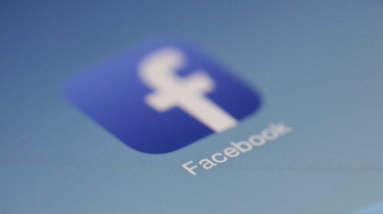 Facebook вводит новые функции: приоритетные страницы и друзья