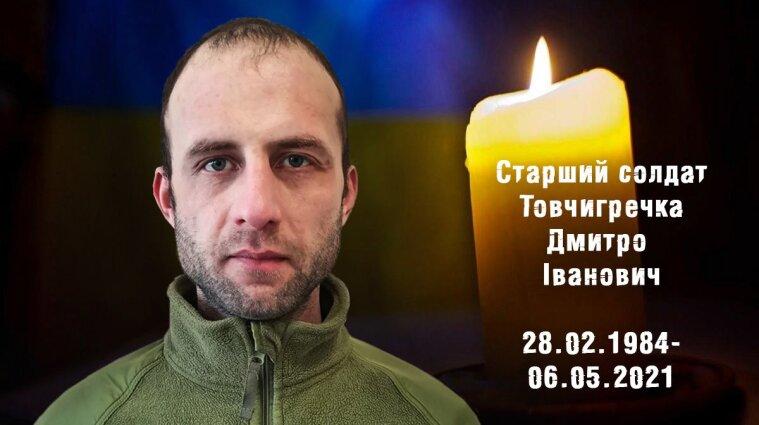 Стало відомо ім`я загиблого під Новотроїцьким військового