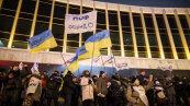 Протести ФОПів біля Палацу Україна