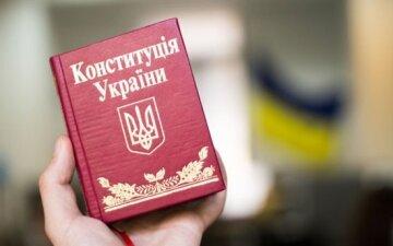 Конституції України 25 років: як змінювався основний закон
