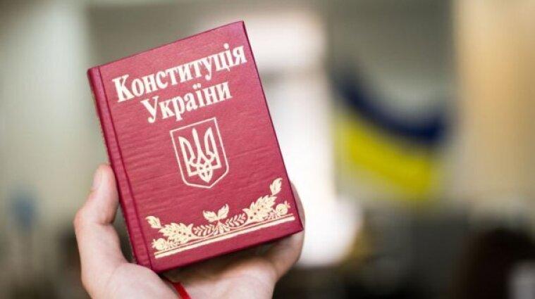 Большая палата КСУ признала конституционность языкового закона