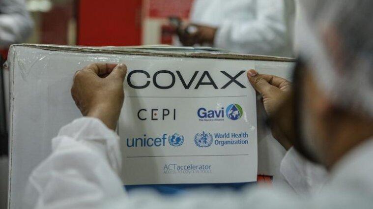 Понад 66 тисяч доз вакцини Comirnaty від Pfizer доставили в Україну