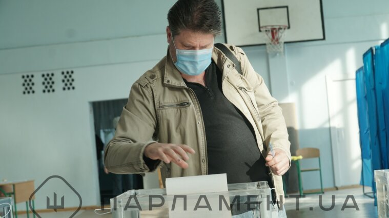 Рада призначила дату виборів мера Харкова