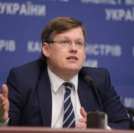 Розенко Павел