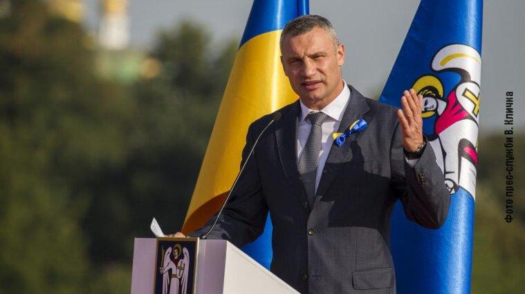 Кличко поздравил украинцев с Днем Независимости: Верьте в себя и Украину - видео