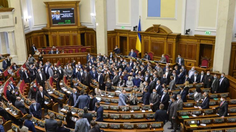В прошлом году удалось сэкономить 68 млн грн на депутатах-прогульщиках - Разумков