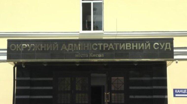 """Суд Києва просять скасувати санкції проти трьох """"злодіїв у законі"""""""