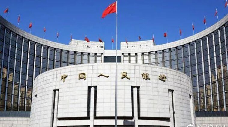 Центробанк Китая назвал биткоины спекулятивным инструментом