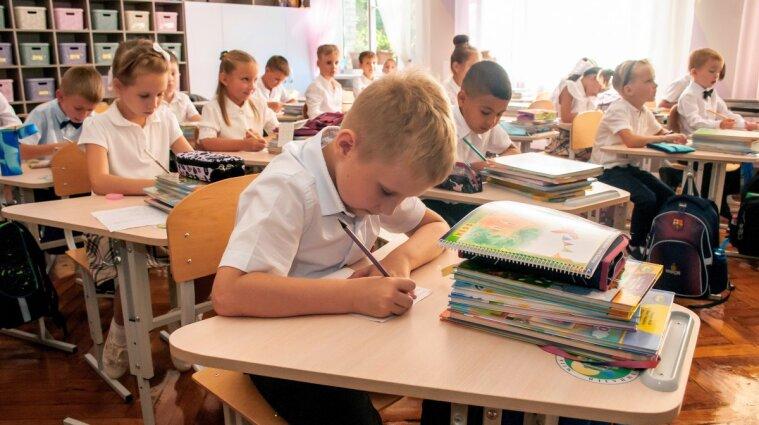 Канікули в новому навчальному році: коли школярі будуть відпочивати