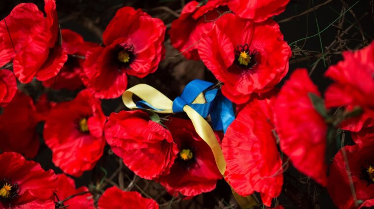 Украина и Европа отмечают День памяти и примирения