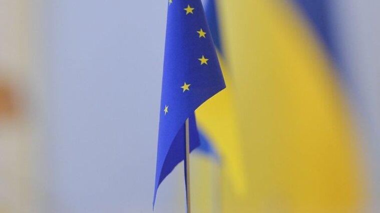 Саміт Україна-ЄС: що відомо про захід та де дивитись трансляцію