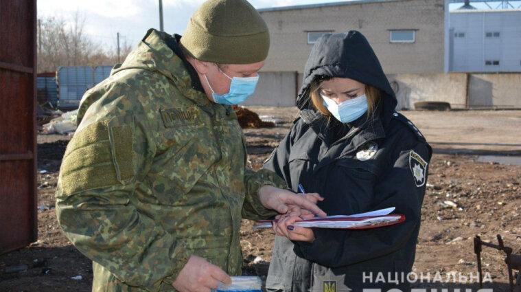 У Донецькій області трапився вибух на підприємстві: є потерпілі