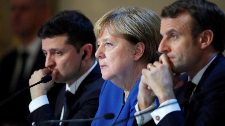 Меркель, Макрон, Зеленський закликали Росію відвести війська від кордонів України
