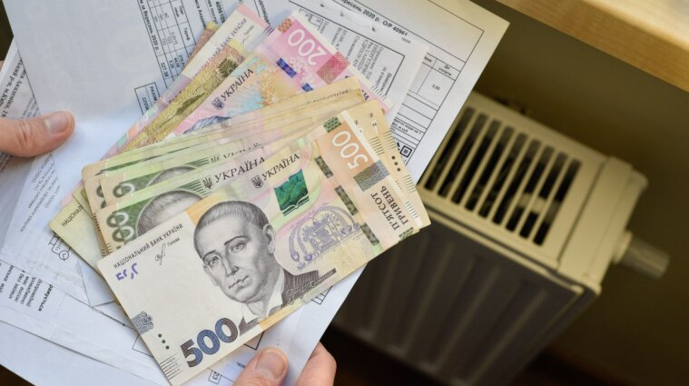Правительство ограничило предельный размер абонплаты для потребителей комуслуг