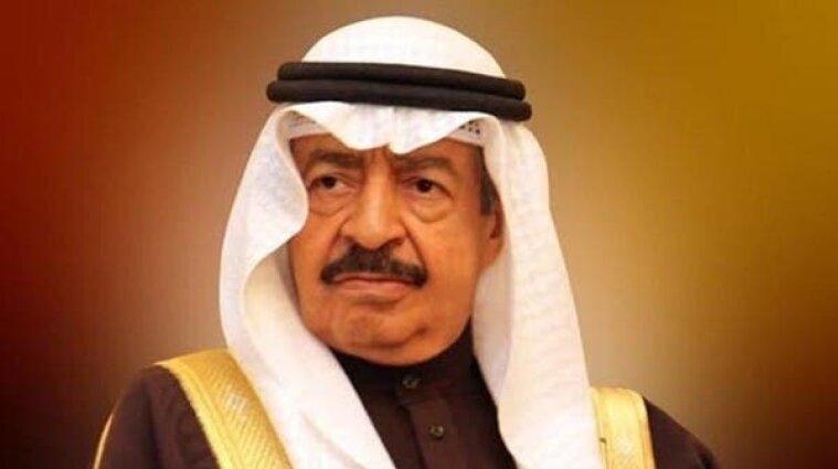 Помер прем'єр-міністр Бахрейну принц Халіфа