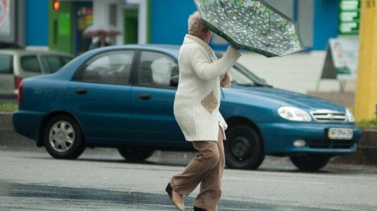Синоптики объявили первый уровень погодной опасности