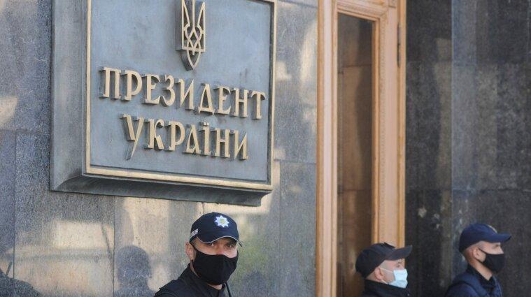 У президента пояснили, чому хочуть запитати українців про легалізацію канабісу