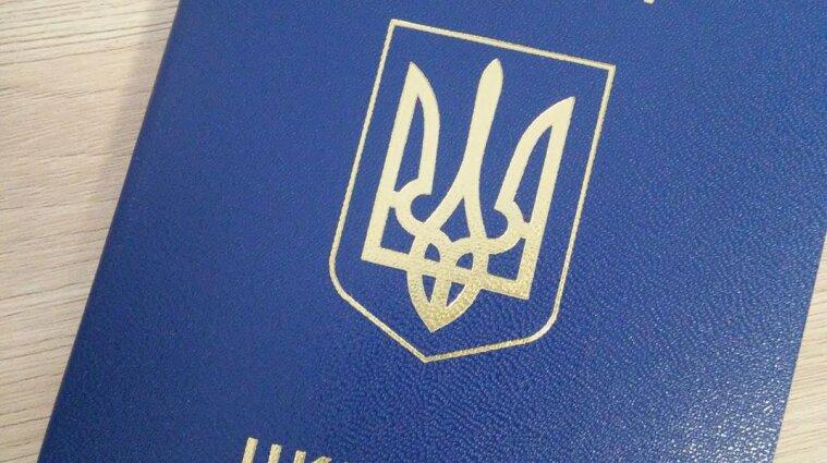 Українцям від народження видаватимуть економічний паспорт