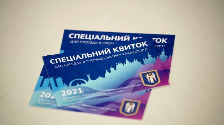 Кличко рассказал, кому и сколько пропусков на транспорт выдали в Киеве