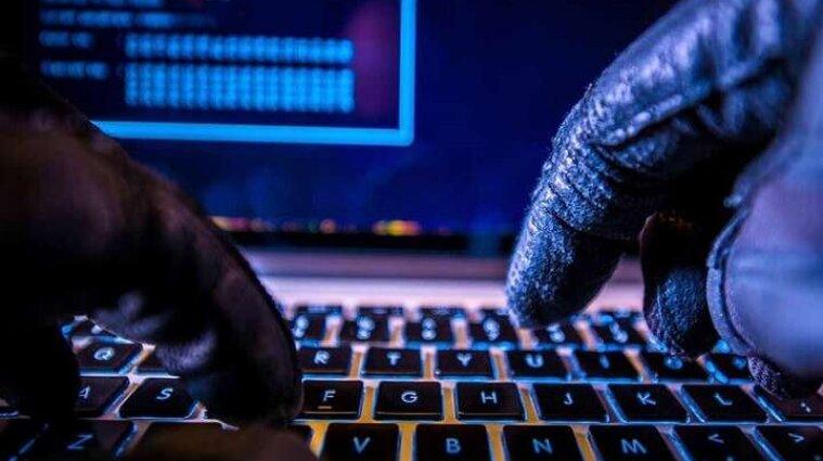 Украина присоединилась к санкциям ЕС по кибернетических атакам